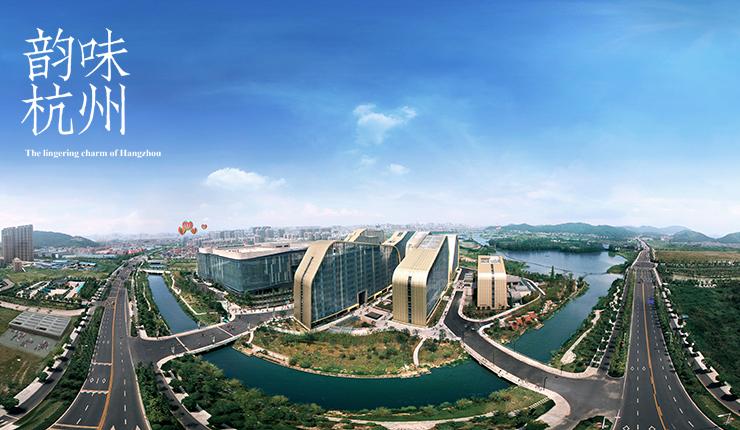 白马湖生态创意�_白马湖生态创意城_韵味杭州